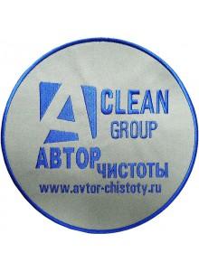 Нашивка для Clean Group