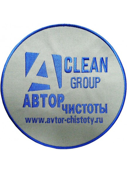 Нашивка Clean Group