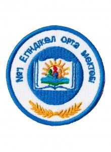 Школа №1 егиндикел орта мектеби