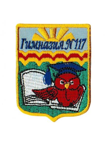 Нашивка для гимназии №117