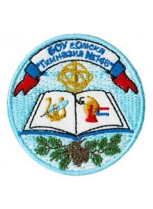 Гимназия №146