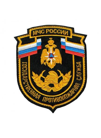 Шеврон Государственной противопожарной службы