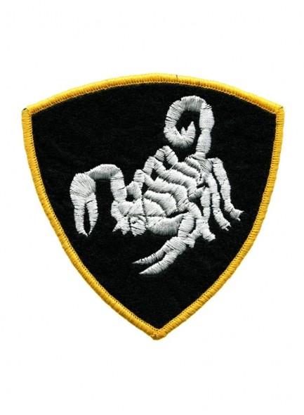 Группа специального реагирования Скорпион, 47 полк ОН