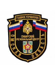 Шеврон ГУ МЧС по Омской области