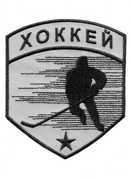 Хоккей 1 звезда