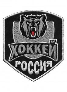 Медведь хоккей, Россия
