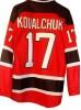 Фамилия и номер на хоккейную форму