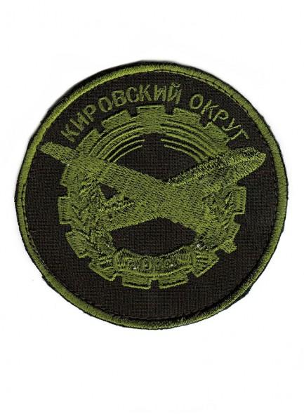 Шеврон Кировский округ поле