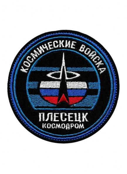Космические войска космодром Плесецк