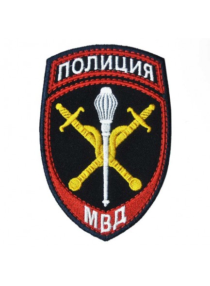 Шеврон Начальника территориального органа МВД