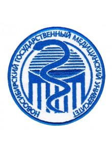 Новосибирский государственный медицинский университет