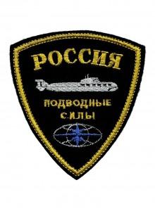 Подводные силы России