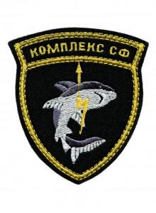 Противолодочные суда северного флота Комплекс СФ