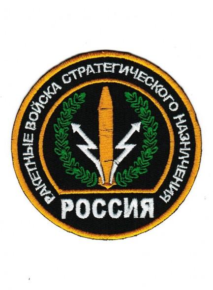 Шеврон Ракетные войска стратегического назначения круг