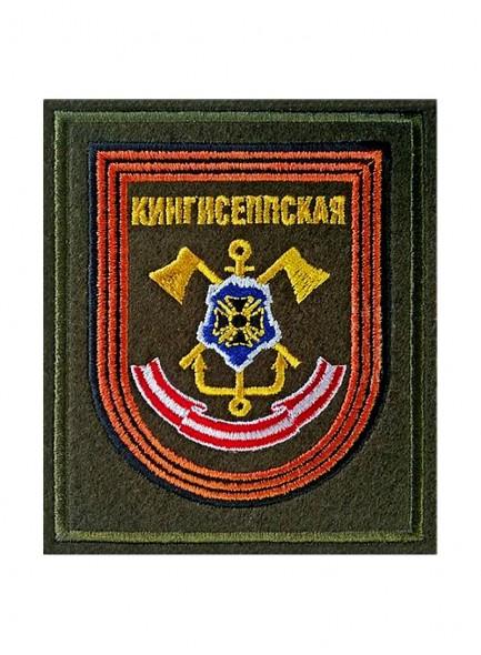 11-я Инженерно-саперная бригада