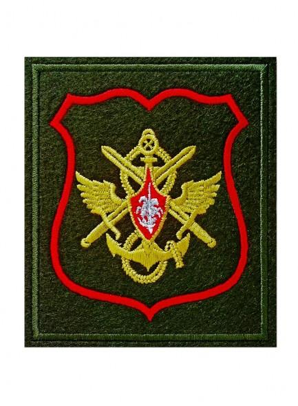 Министерство обороны ГУМО