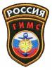 ГИМС Россия