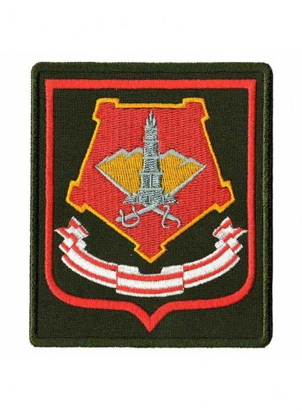 Шеврон Центральный военный округ