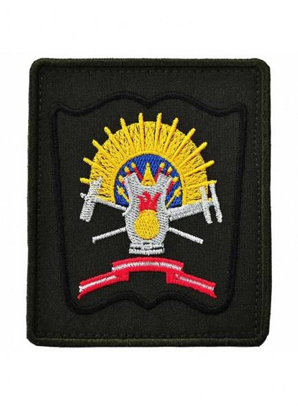 Шеврон Омский танковый институт