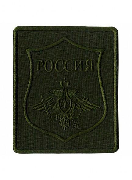 Шеврон ракетные войска стратегического назначения