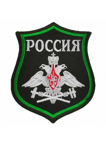 Шеврон Железнодорожные войска старого образца