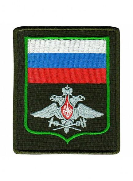 Шеврон Железнодорожные войска