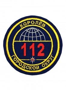 112 Королёв городской округ