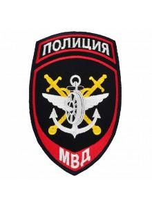 Шеврон сотрудников территориальных органов МВД на транспорте