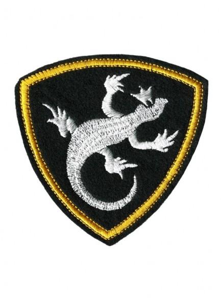 Уральский район внутренних войск