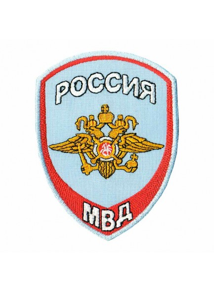 Шеврон Внутренняя служба МВД голубой
