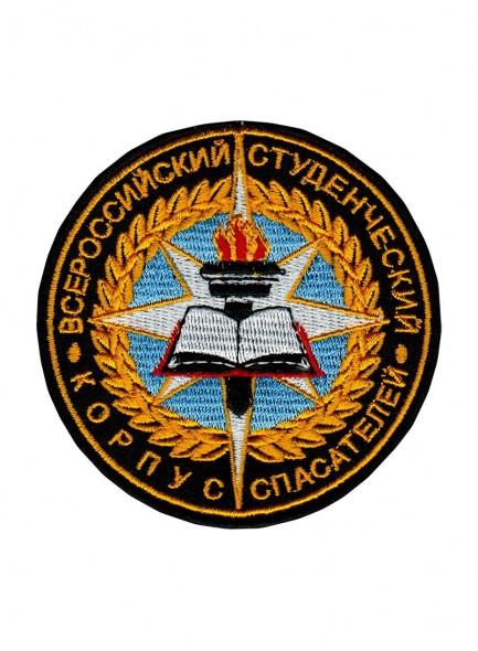 Нашивка Всероссийский студенческий корпус спасателей